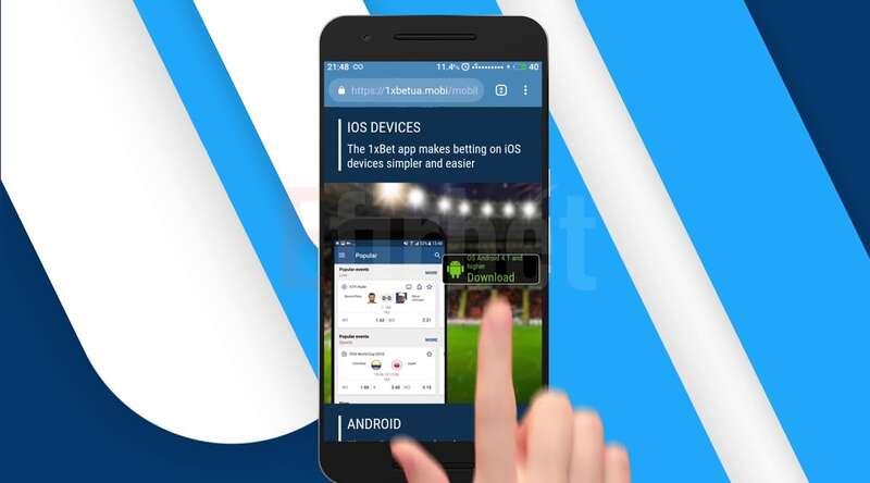 Bagaimana Cara Download Club 1xBet Apk Pada Handphone Android Anda?